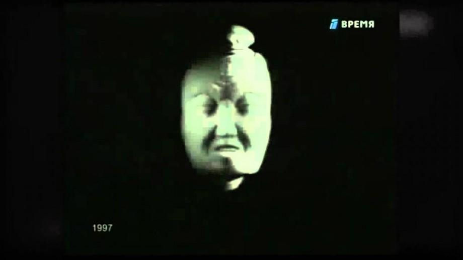 """(foto, video) Elțin a plecat, dar broasca a rămas. Rebrandingul companiei media rusești """"VID"""""""