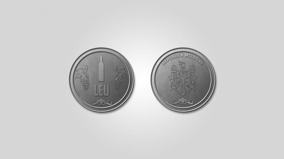 (foto) Cum vor arăta monedele de 1 și 2 lei din Moldova în viziunea unei echipe de creativitate