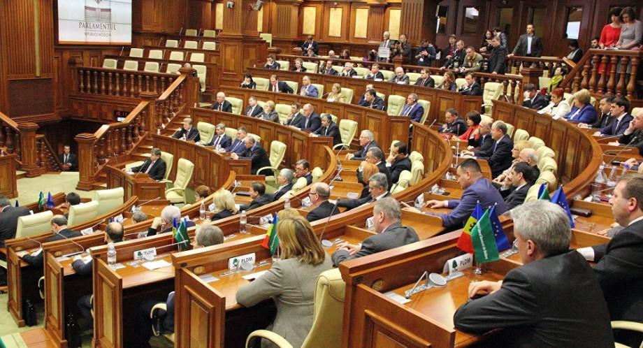 Parlamentul Republicii Moldova are o nouă deputată. Curtea Constituțională a validat mandatul Allei Mironic