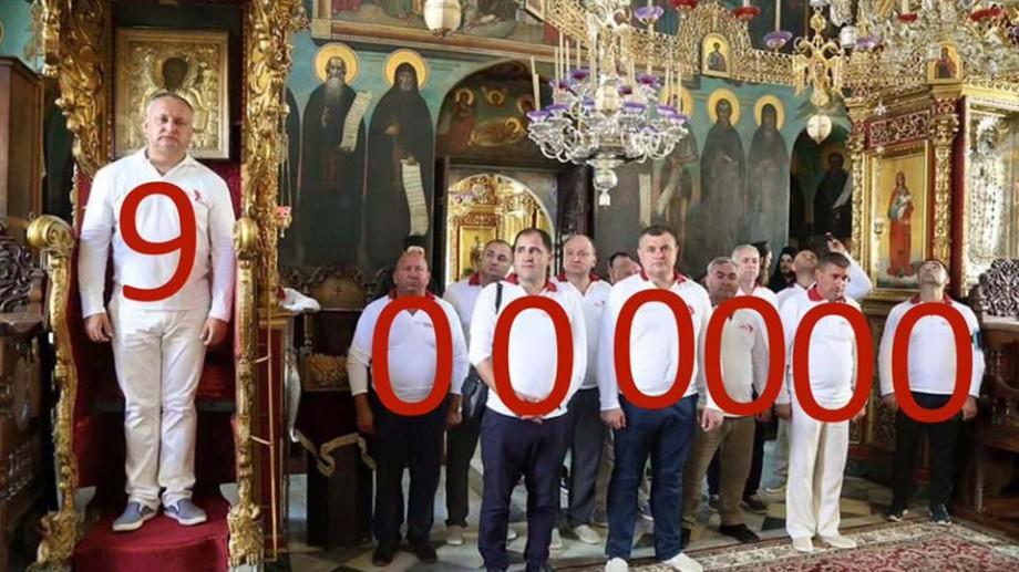 (live video) Protest la sediul PSRM. Se cer înapoi banii cheltuiți pentru referendumul nevalid din Chișinău