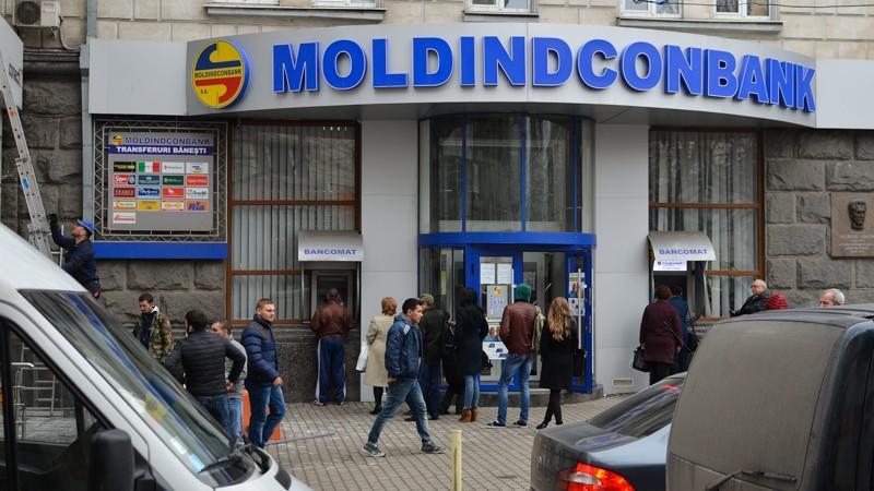 """MoldStreet: Acțiunile """"băncilor și companiilor lui Platon"""" vor putea fi vândute la licitație cu strigare"""