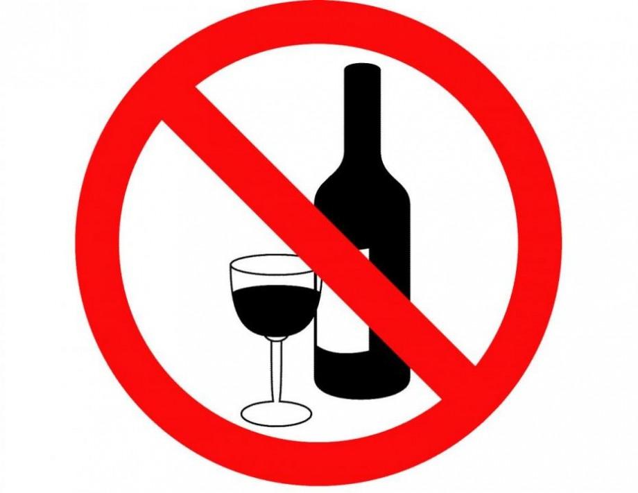 Interdicție la vânzarea alcoolului. Ce alte restricții vom avea în Ziua Referendumului, 19 noiembrie