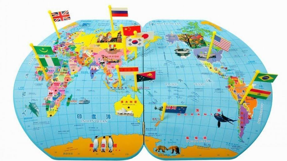Hai să ne jucăm: Ghicește capitalele lumii împreună cu #diez, partea doua