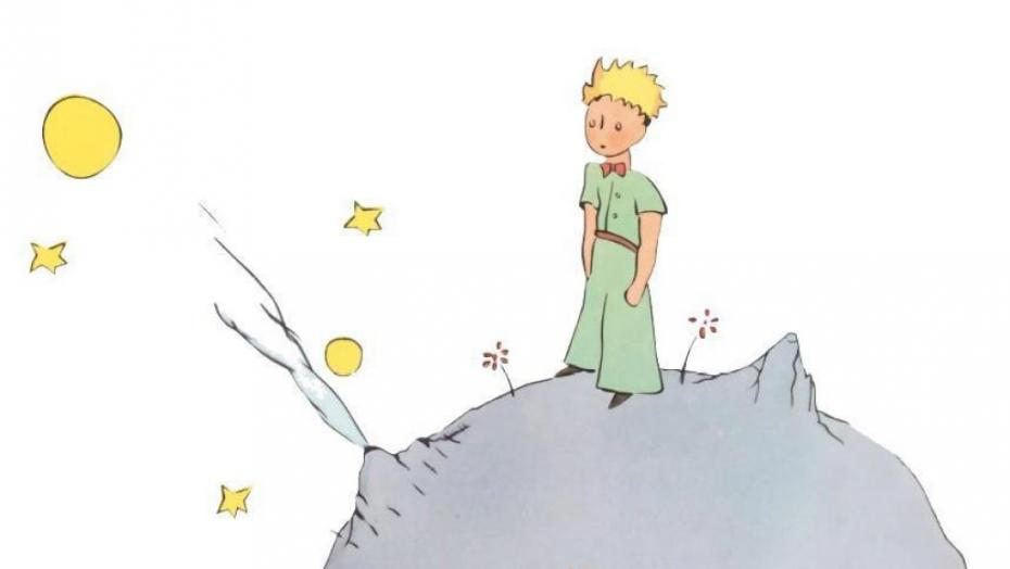 le petit prince_facebook_coverphoto