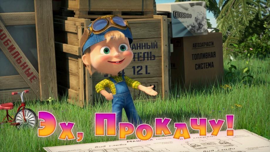 Маша и Медведь sau articolul 11: Care sunt cele mai căutate cuvinte pe Google de către moldoveni în anul 2017