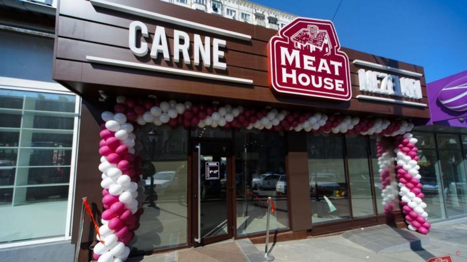"""Declarația """"Meat House"""" după verificările ANSA: Întreprinderea nu a fost supusă nici unui tip de sancțiuni"""