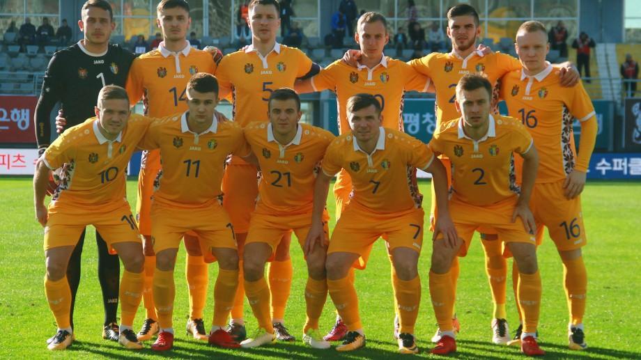 (video) Prima înfrângere pentru Spiridon. Moldova a pierdut în fața Coreei de Sud, la cantonamentul din Turcia