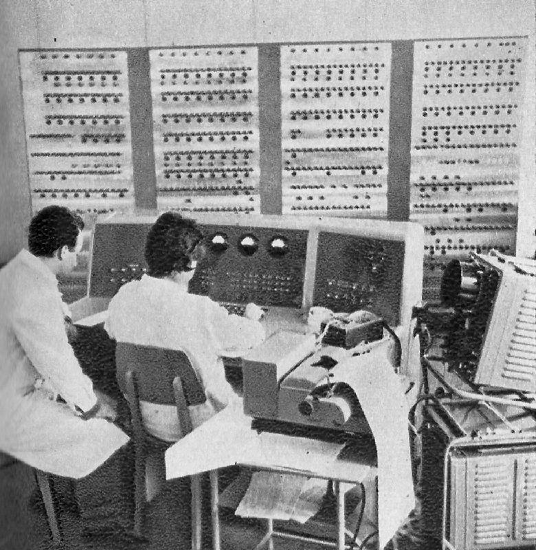 Calculatorul CIFA-3 la Centrul de Calcul al Universității din București