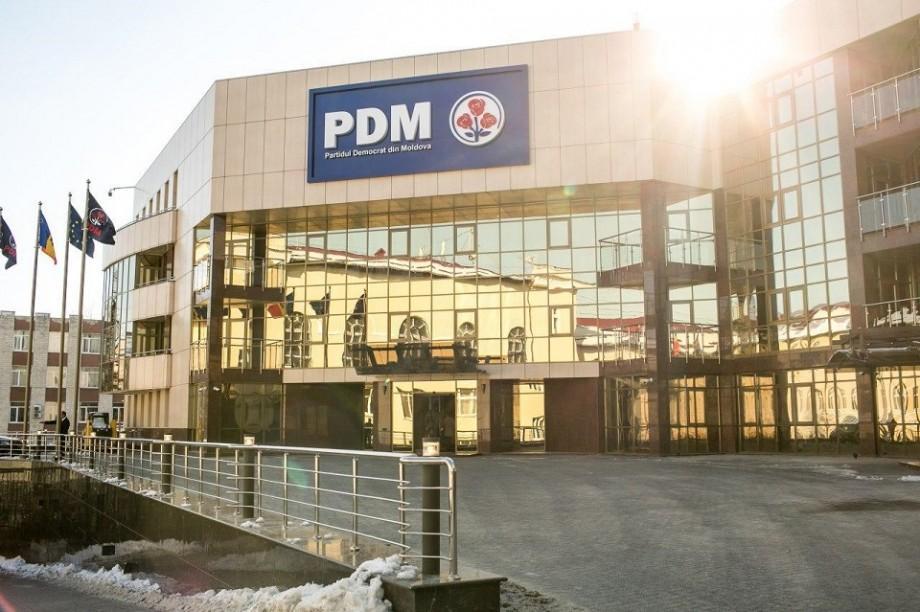 (foto) Clădire de lux cu patru niveluri. Cum arată noul sediul al Partidului Democrat