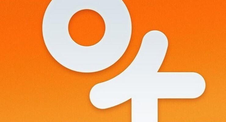 (infografice) Odnoklassniki, cea ma populară rețea de socializare în satele din Moldova