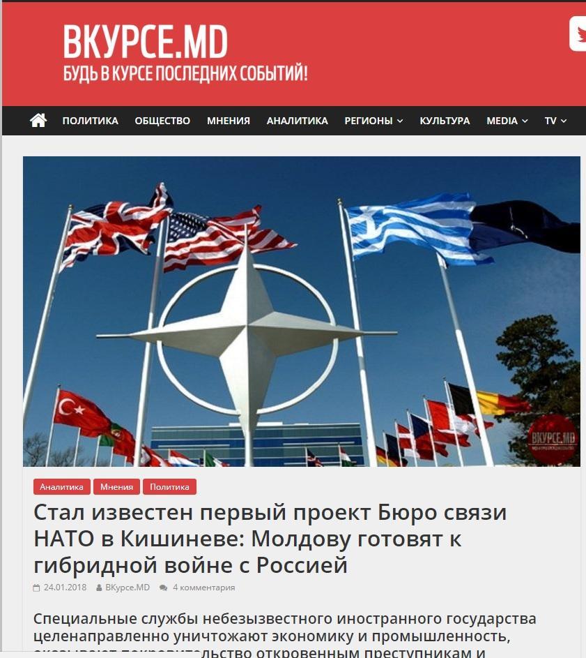 Fals-Nato