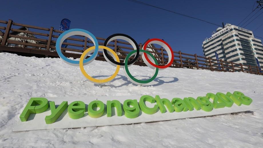 Urmărește live ceremonia de deschidere a Jocurilor Olimpice de iarnă 2018