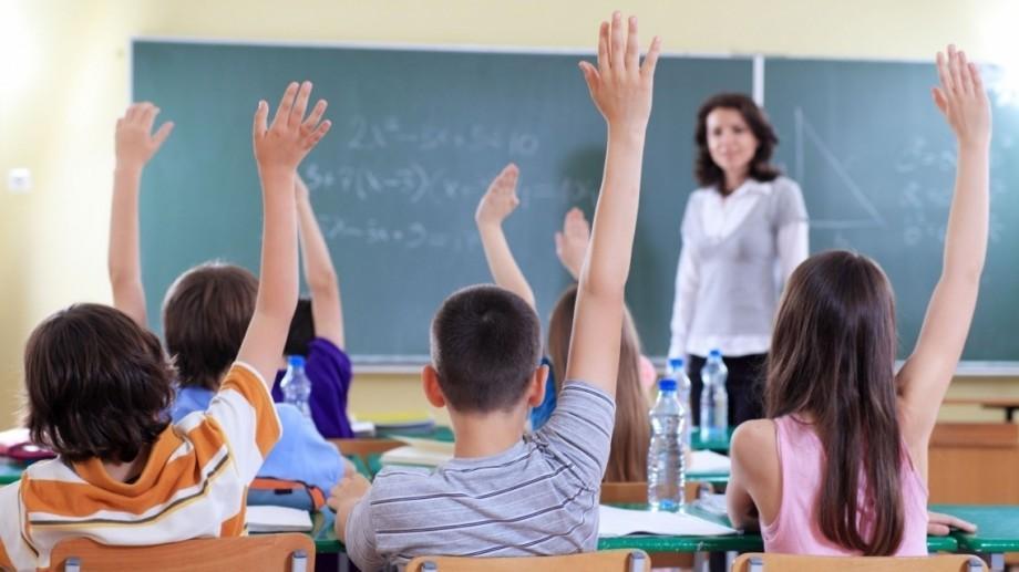 """Încă zece milioane de dolari pentru proiectul """"Reforma educației"""". Cum vor fi folosiți banii"""