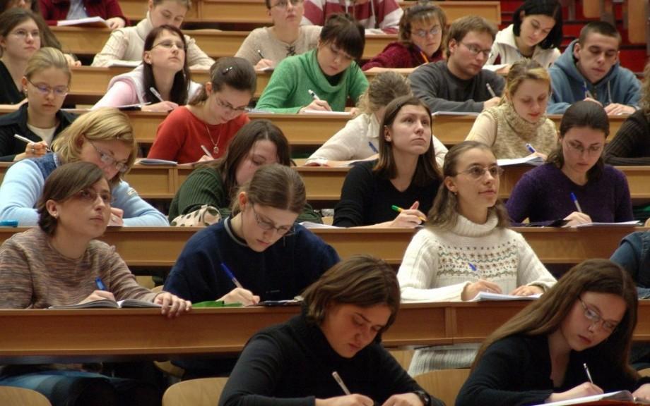 (doc) 92 de programe de studii de licență în instituțiile de învățământ superior au fost aprobate de Guvern