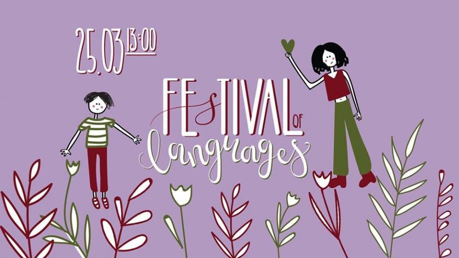 """Descoperă 24 de culturi la a unsprezecea ediție a evenimentului """"Festivalul limbilor"""""""