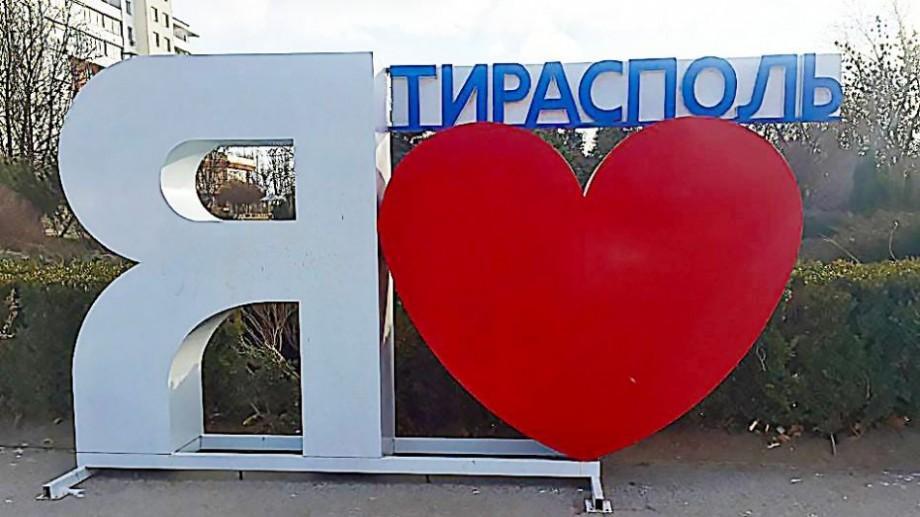 (foto) Best of: Top 11 cele mai cool restaurante și cafenele, pe care le poți vizita în Tiraspol