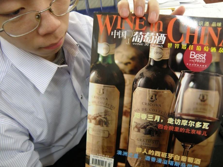(grafice) China, principala piață pentru vinul moldovenesc în anul2017. Care sunt cele mai vândute branduri