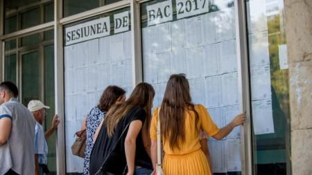 Un tânăr din Basarabeasca ar fi încercat să corupă polițiştii de patrulare cu 300 de euro