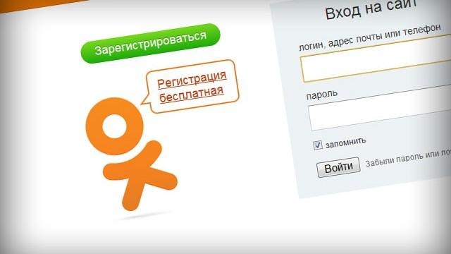 Gata cu știri false pe Odnoklassniki. O nouă extensie îți permite să verifici și să raportezi informația incorectă
