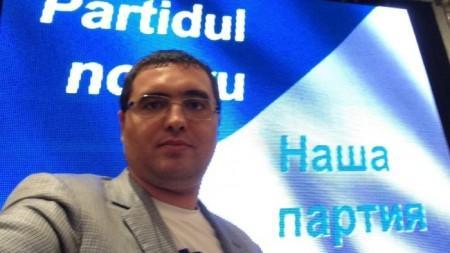 (foto) Vlad Plahotniuc şi-a publicat biografia pe blog. De ce a decis să se implice în politică