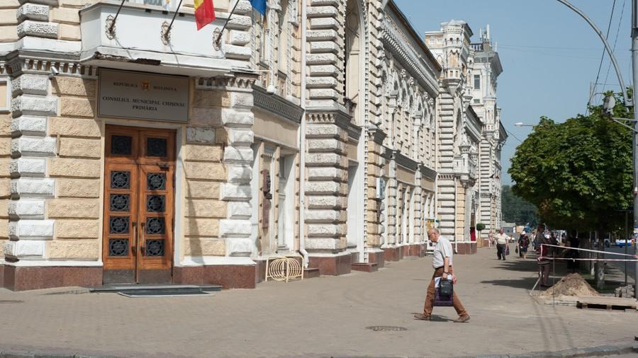 """Participă la concursul privind reamenajarea Scuarului """"George Coșbuc"""" și câștigă 3000 de lei"""