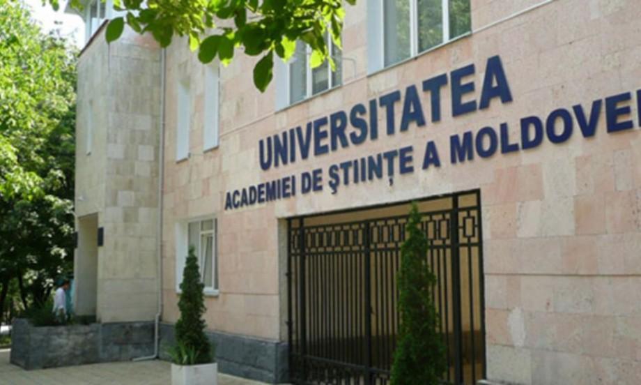 """Universitatea Academiei de Științe a Moldovei se va numi Universitatea de Stat """"Dimitrie Cantemir""""."""