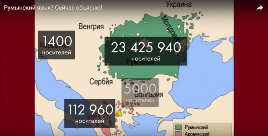 (video) Un vlogger din Rusia recomandă concetățenilor săi să învețe limba română. Ce părere are el despre denumirea limbii