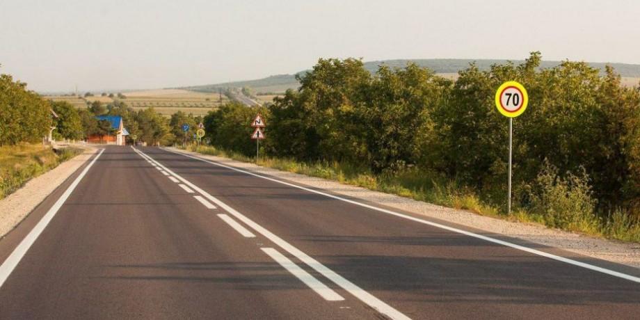 """A început procesul de selectare a operatorilor economici care vor repara drumurile în cadrul programului """"Drumuri bune pentru Moldova"""""""