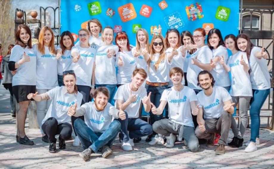 Se caută tineri profesori pentru a fi angajați într-un proiect de educație neformală la Prospera Education Hub