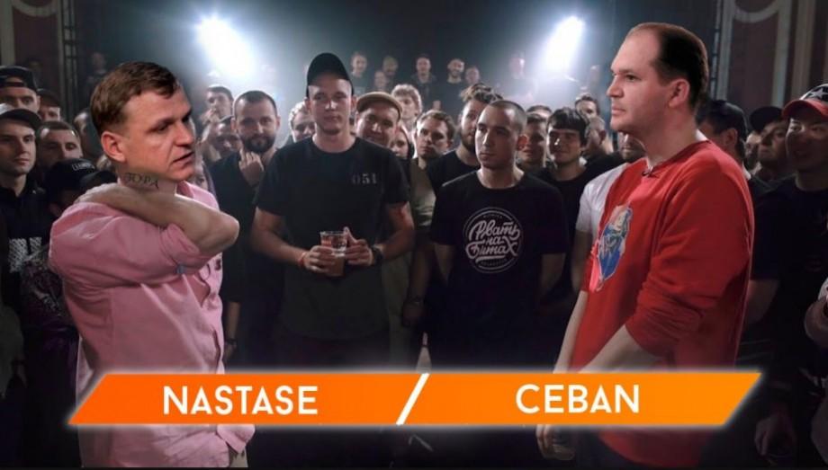 (foto) Cele mai dezbătătoare meme-uri la începutul campaniei pentru turul II al alegerilor locale din Chișinău: Ceban vs Năstase