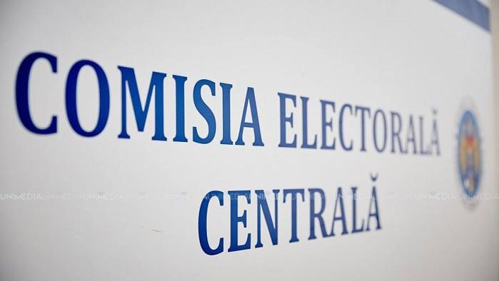 CEC a respins contestația depusă de către PAS referitoare la finanțarea campaniei electorale a PSRM
