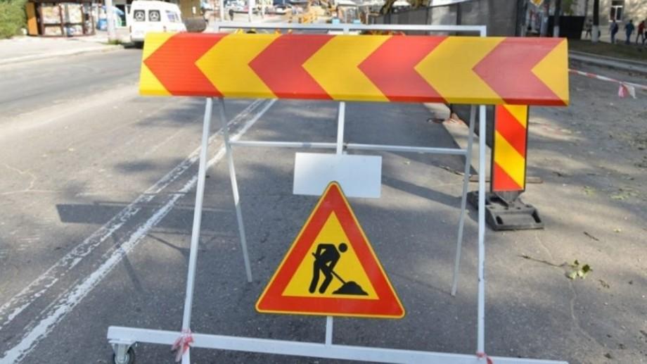 Atenție șoferi! Pe anumite străzi din Capitală va fi suspendat temporar traficul rutier
