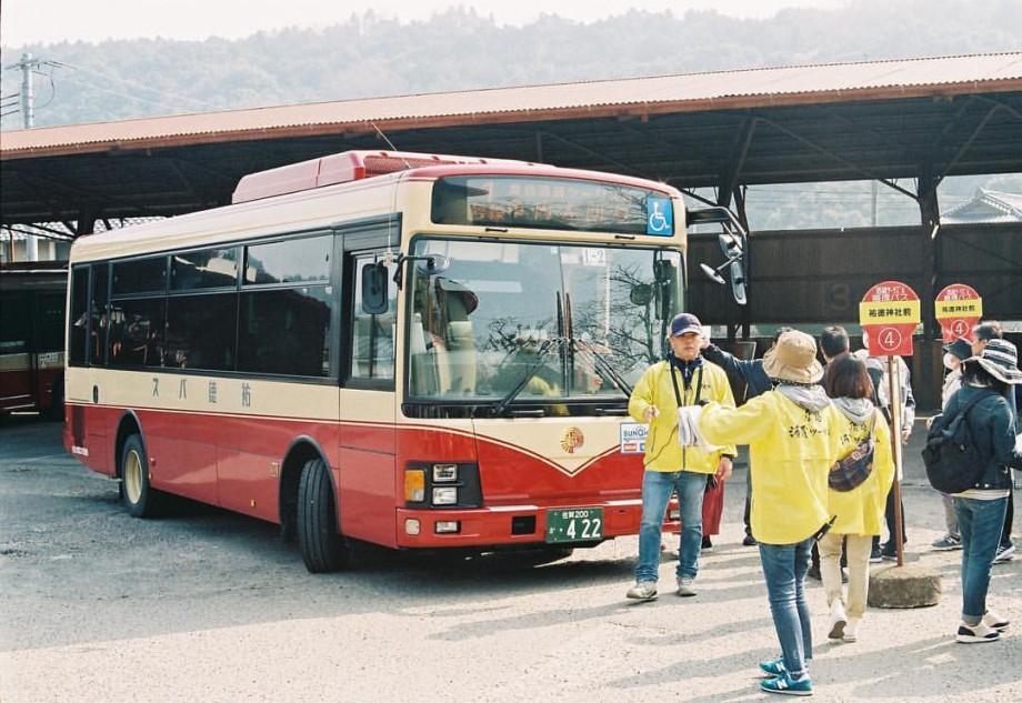 Șoferii de autobuz din Japonia au organizat o grevă inedită. Ei continuă să conducă, dar nu percep taxe de la călători