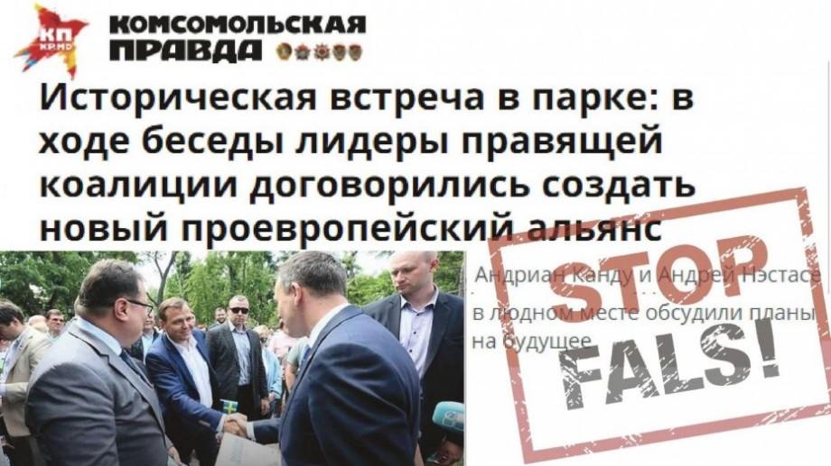 """Stop Fals: Andrian Candu și Andrei Năstase au convenit să creeze """"o nouă coaliție proeuropeană"""""""