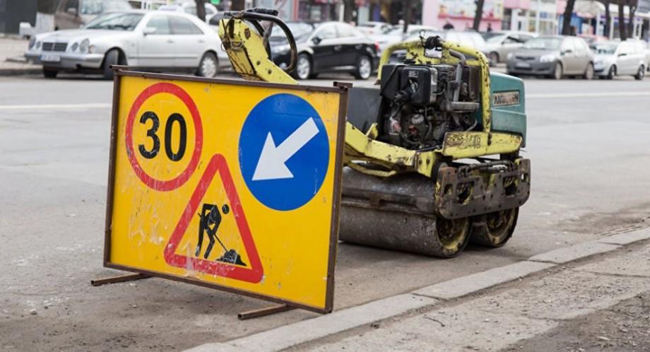 În atenția șoferilor! Pe anumite străzi va fi suspendat temporar traficul rutier. Care sunt acestea