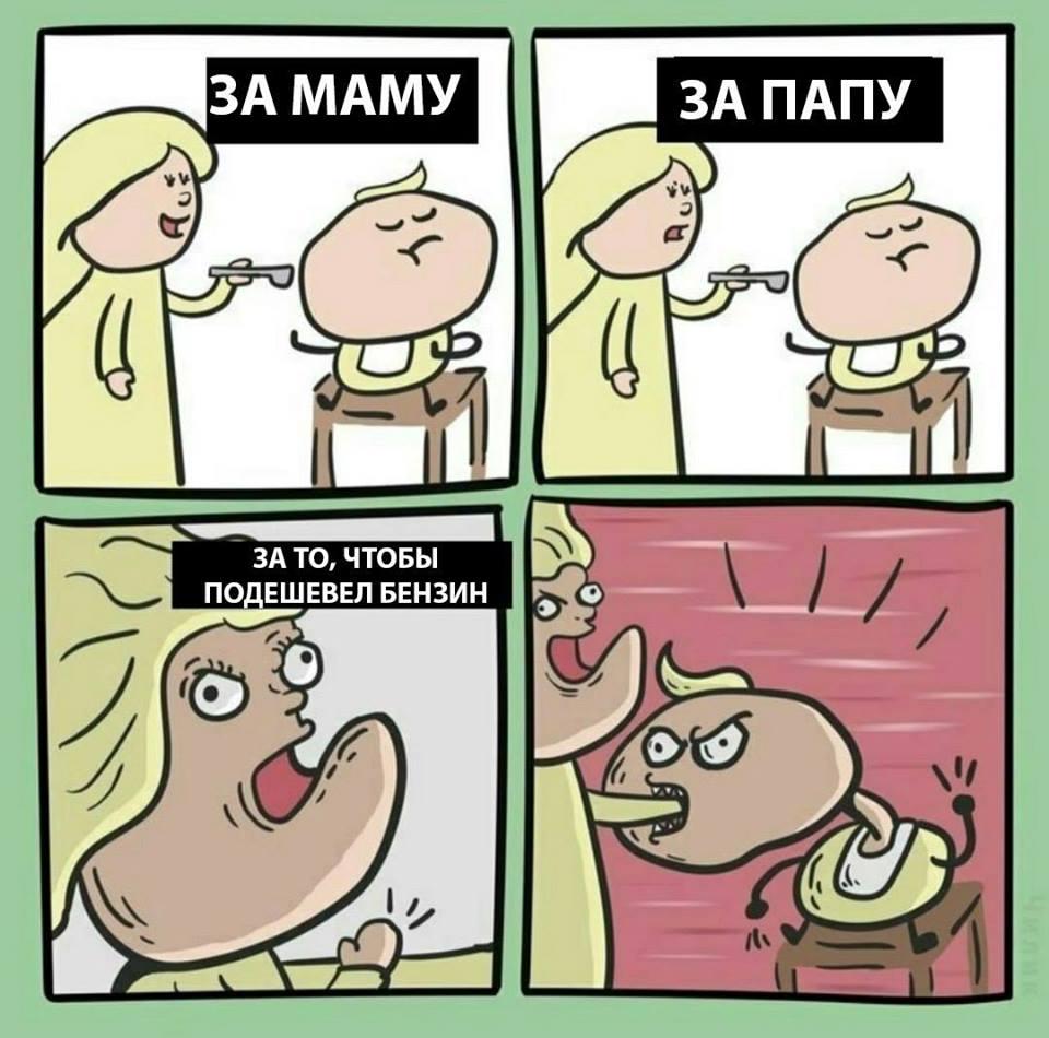 Smotra.ru - Moldova