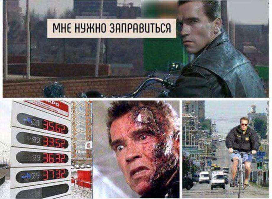 (foto) Cele mai combustibile meme-uri despre scumpirea carburanților din Moldova