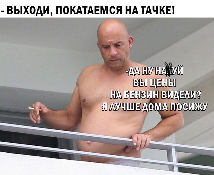 Степа Пушкин