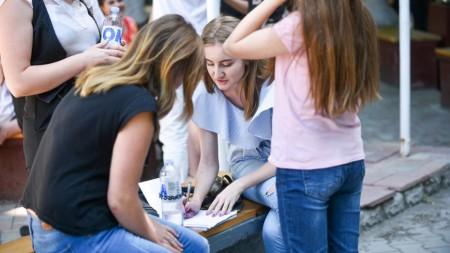 """Studenți moldoveni din întreaga lume, depuneți dosarul la concursul """"Gala Studenților Originari din Republica Moldova"""""""