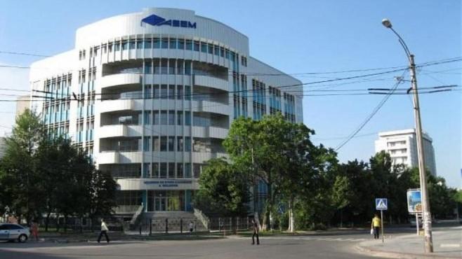 Dosarul ASEM. Trei persoane au primit mandat de arest preventiv pentru o perioadă de 30 de zile