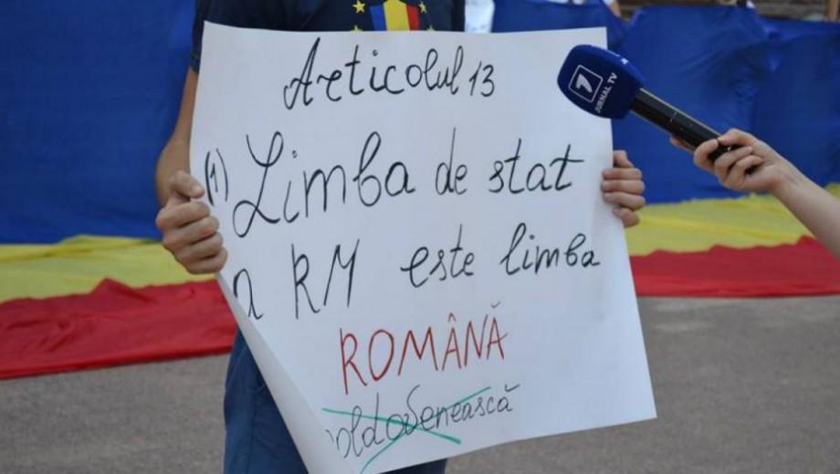 În anul 2018 nu vom avea Limba română în Constituție. Despre aceasta a anunțat președintele Parlamentului