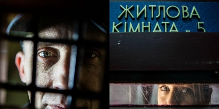 (foto) De după gratii. Ochii celor mai periculoși ucigași în serie din Ucraina, surprinși de un fotograf din Praga