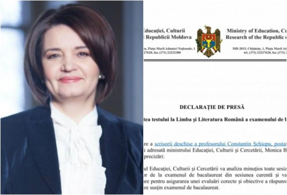"""BAC 2018: """"Învinuirile publice sunt o încălcare"""". Reacția Ministerului Educației privind calitatea testelor de bacalaureat la limba și literatura română"""