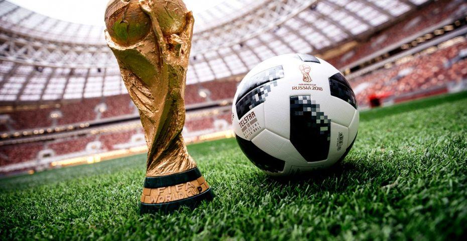 cupa-mondiala-minge-cm-2018