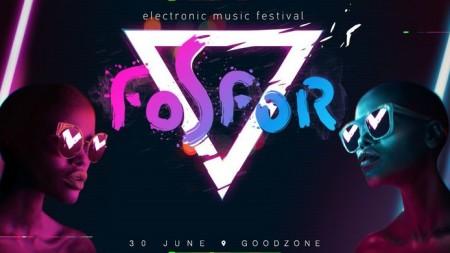 (hartă) Ia-ți prietenii la festivalul FOSFOR și distrează-te la maxim. Iată 5 metode cum ajungi la eveniment