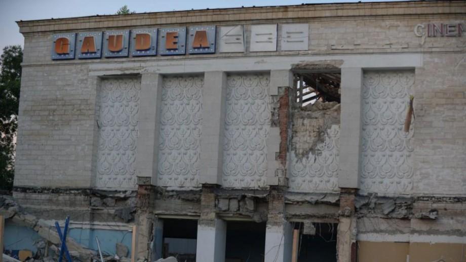 (doc) Primăria Chișinău a sistat valabilitatea autorizației de demolare a cinematografului Gaudeamus