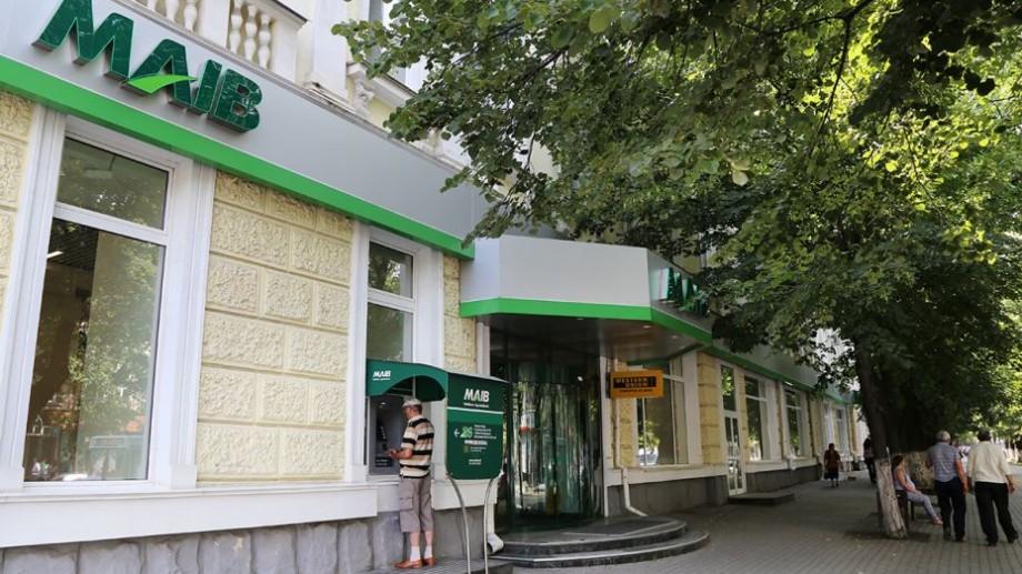 Guvernul Republicii Moldova a semnat un precontract de vânzare a 41% din acțiunile MAIB. Cine sunt beneficiarii acestei tranzacții