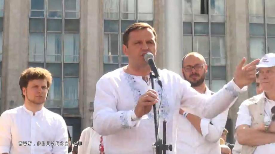 """(video live) Mii de oameni protestează în PMAN. """"Nu cedăm. Oprim Dictatura!"""""""