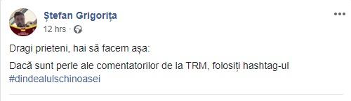 trin1