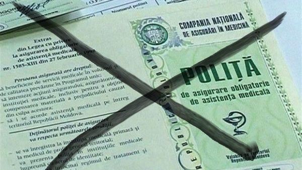 Deputații au examinat excluderea suportului de hârtie pentru polița medicală. Ce prevăd noile modificări